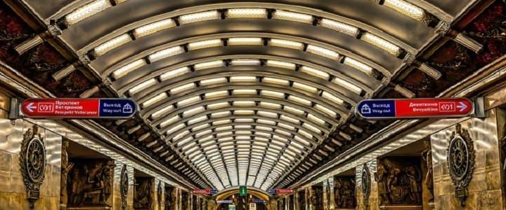 до скольки работает метро в СПБ