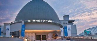 какие музеи есть в Москве-планетарий