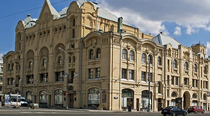 политехнический музей Москва