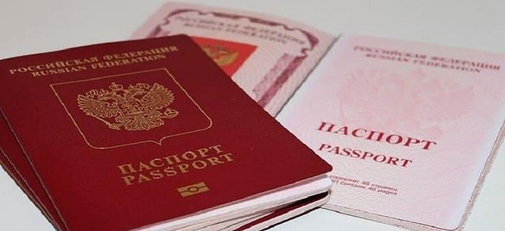 паспорт безвизовый режим