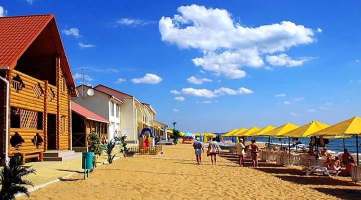 золотой пляж для детей
